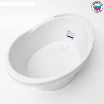 Детская ванночка start с термометром и сливом, 35 л., цвет серо-сиреневый