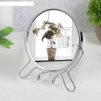 Зеркало складное-подвесное, двустороннее, с увеличением, d зеркальной пове