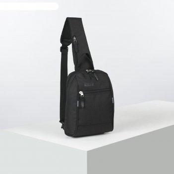 Рюкзак молод с лямкой м-394, 21*9*30, отд на молнии, н/карман, черный
