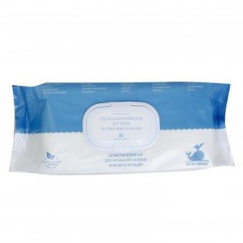 Влажные салфетки для интимной гигиены white whale для ухода за лежачими бо