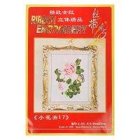 Набор для вышивания лентами розы с бабочкой размер основы 30*30 см