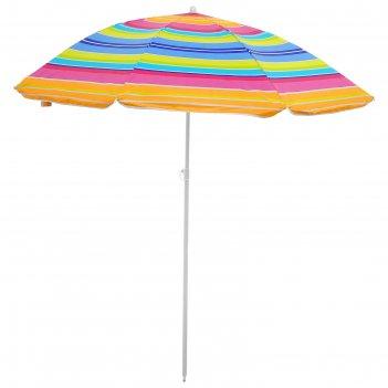 Зонт пляжный модерн с механизмом наклона, серебряным покрытием, d=180 cм,