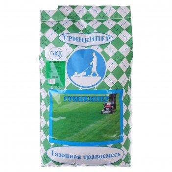 Газонная травосмесь гринкипер,  10 кг