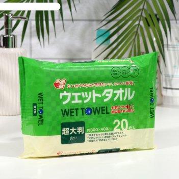Большие влажные салфетки для рук и тела showa siko с экстрактом листьев пе