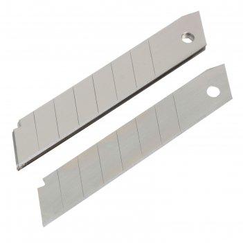 Лезвия для ножей tundra сегментированные 18х0,4 мм 10 лезвий