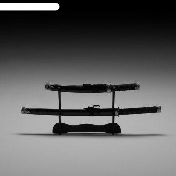Катаны сувенирные 2в1 на подставке, черные ножны, под змею