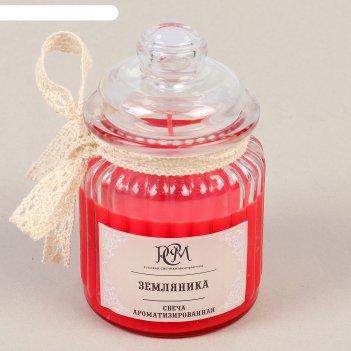 Свеча в банке ароматизированная земляника 180гр, время горения 45ч