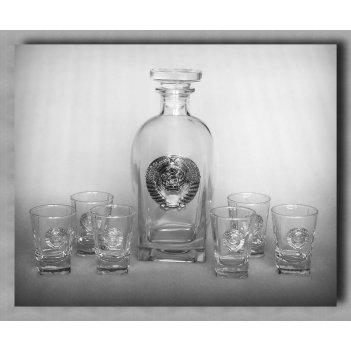 Набор для водки 307«ссср»        арт. ншт41307ср-16