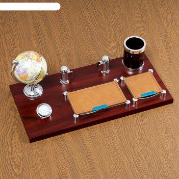Набор настольный 6в1 (2 блока д/бумаг, карандашница, часы, визитница,глобу