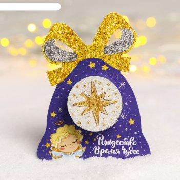 Рождественская свеча «чудесный ангел», 5 х 15 см