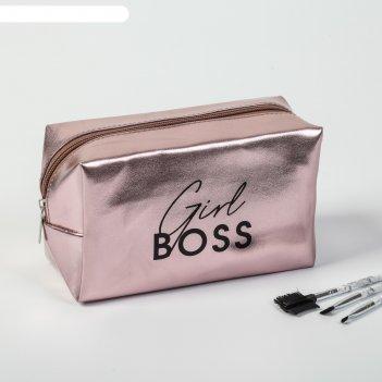 Косметичкаgirl boss