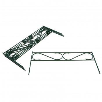 Ограждение декоративное, 40 x 415 см, 5 секций, с заглушками, металл, «узк