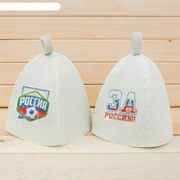 Набор главным болельщикам!: две шапки для бани с принтом
