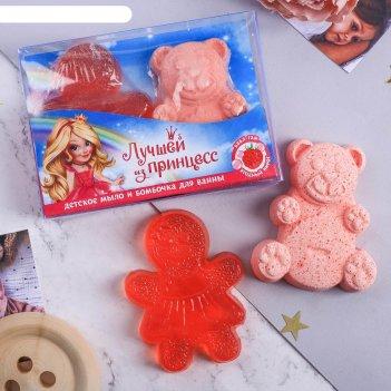 Детский набор лучшей из принцесс: фигурное мыло и фигурная бомбочка