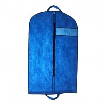 Чехол для одежды 100х60 см, с окном, цвет синий