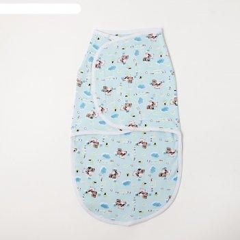 Пеленка-кокон на липучках, рост 50-68 см, цвет голубой, принт микс 1173_м