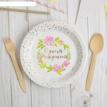 Тарелка бумажная красочное день рождения 18см, тиснение розовое золото