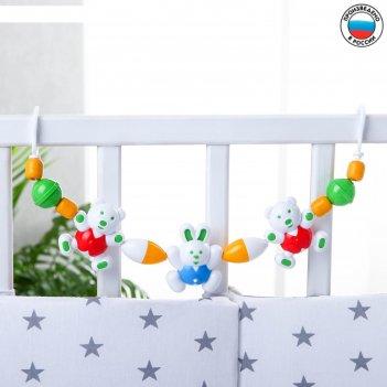 Подвеска на кроватку/коляску веселый зоопарк, цвета микс