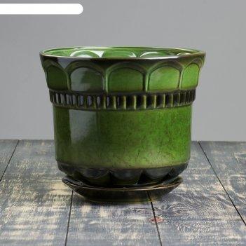 Кашпо фиеста зелёное 5,5 л