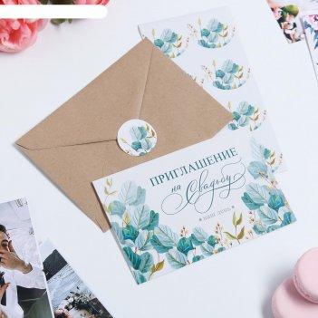 Приглашение в крафтовом конверте голубая нежность, 10  х 15 см