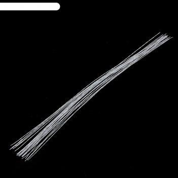 Флористическая проволока белая (набор 20 шт) 0,37 мм, 36 см