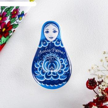 Шкатулка керамическая «люблю россию», 5,1 х 8,8 см