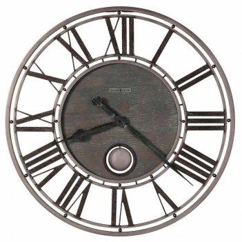 Настенные часы  625-707