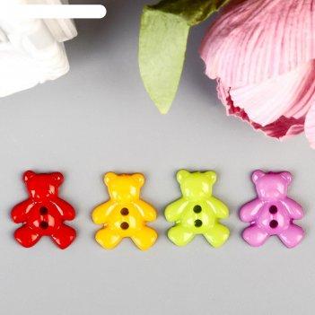 Пуговицы пластик для творчества 2 прокола мишки набор 36 шт 1,6х1,9 см