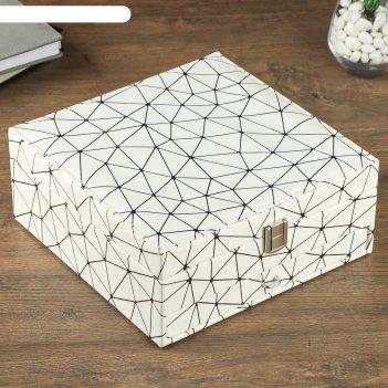 Шкатулка кожзам для украшений чёрная паутина на белом матовая 10х24х24 см