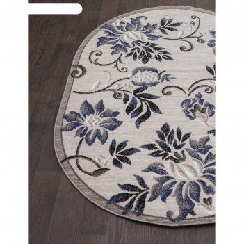 Овальный ковёр silver d353, 250x350 см, цвет gray