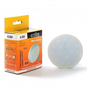 Лампа светодиодная ecola, gx53, 8.5 вт, 220 в, 4200 k, матовое стекло, 27