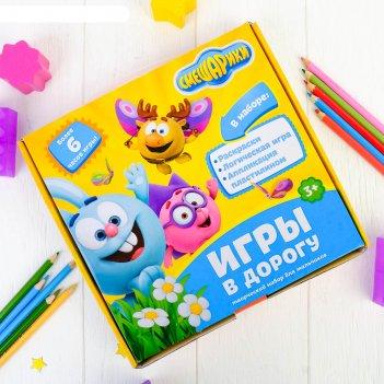 Игры в дорогу смешарики друзья: крош, лосяш и eжик! + пластилин, карандаши