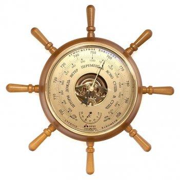 Барометр бытовой штурвал м-1