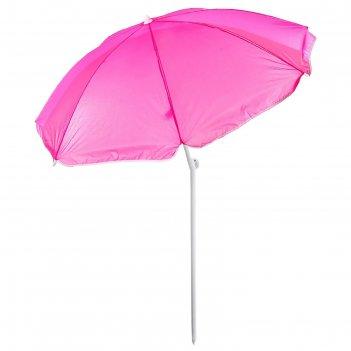 Зонт пляжный классика с механизмом наклона, d=150 cм, h=170 см, микс