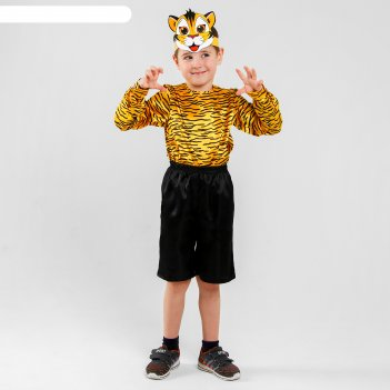 Карнавальный костюм тигрмаска картон, рубашка, шорты,р-р-28,рост98-104
