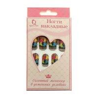 Ногти накладные разноцветные бабочки с клеем, 12 шт