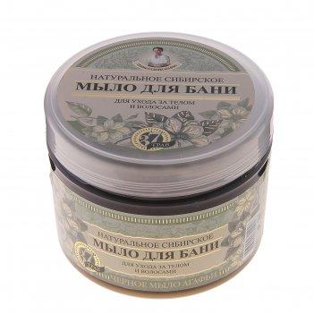 Чёрное мыло для бани травы и сборы агафьи «натуральное сибирское», 500 мл