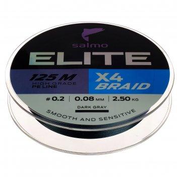 Леска  плетёная salmo elite х4 braid dark gray 125 м, 0,08 мм