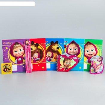 Подарочный набор для девочек, маша и медведь, 5 предметов