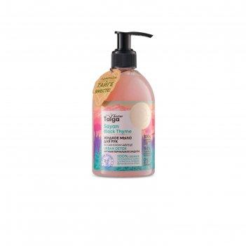 Жидкое мыло для рук natura siberica doctor taiga «антибактериальная защита