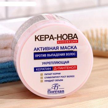 Активная маска против выпадения волос floresan кера-нова, 450 мл