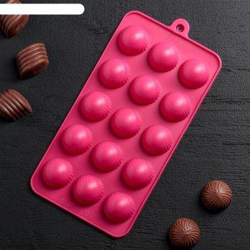 Форма для льда и шоколада «шарики», 15 ячеек (d=2,8 см), 21x10 см, цвет ми