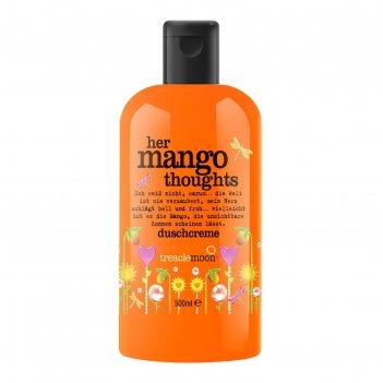 Гель для душа treaclemoon «задумчивое манго», 500 мл