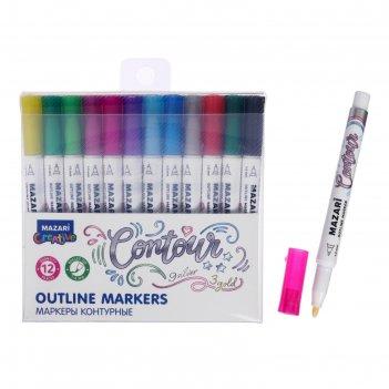 Набор маркеров-красок с контуром contour,12 цветов