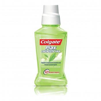 Ополаскиватель для полости рта colgate plax «свежесть чая», 500 мл
