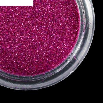 Втирка для ногтей зеркальный блеск, мелкая, цвет фиолетовый