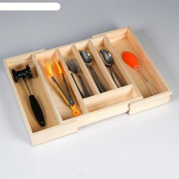Подставка под столовые приборы раздвижная, деревянная, 31(46)x35x6 см