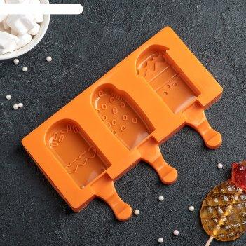 Форма для леденцов и мороженого «эскимо со сладостями», 3 ячейки (7x4,2 см