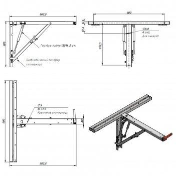 Механизм для откидного стола мастер 600 с газовыми лифтами серый