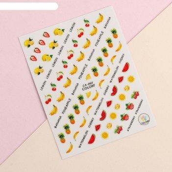 Наклейки для ногтей ca-060 фруктовое ассорти подложка qf